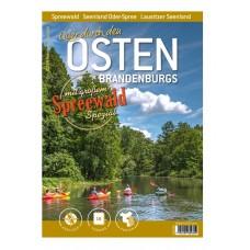 Ferienzeitung Spreewald 2018