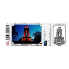 Wander Card Bismarckturm - Aufkleber zum Wander Book
